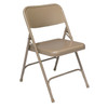 Body Builder Premium Steel Folding Chair By National Public Seating, 200 Series-Beige
