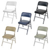 Classic Series Vinyl Padded Folding Chair - Quad Hinged - Triple Cross Braced - 300lb Capacity