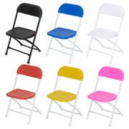 Astounding Kids Folding Chairs Childrens Folding Chairs Machost Co Dining Chair Design Ideas Machostcouk