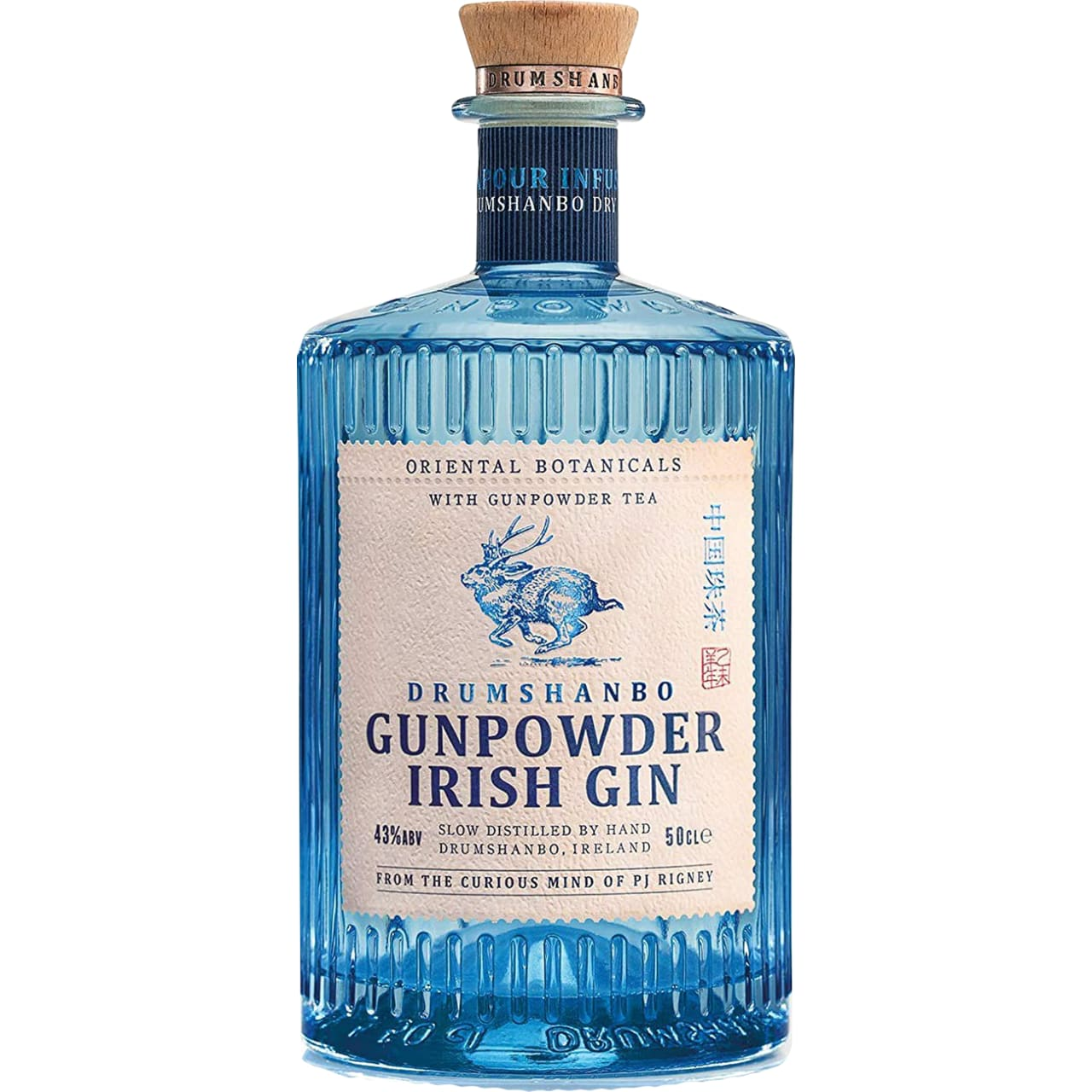 Product Image - Drumshanbo Gunpowder Gin