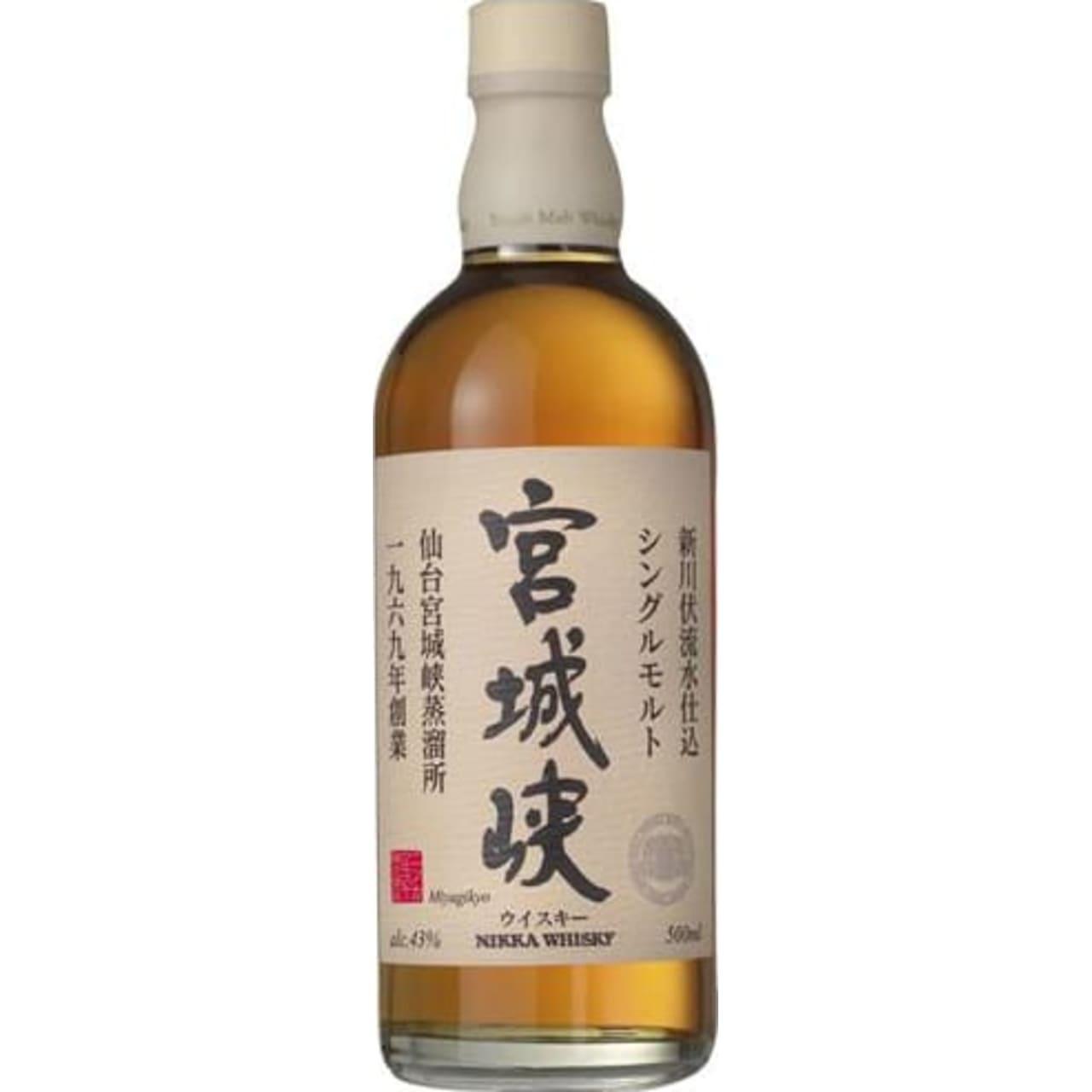 Product Image - Nikka Miyagikyo Non-Age Whisky
