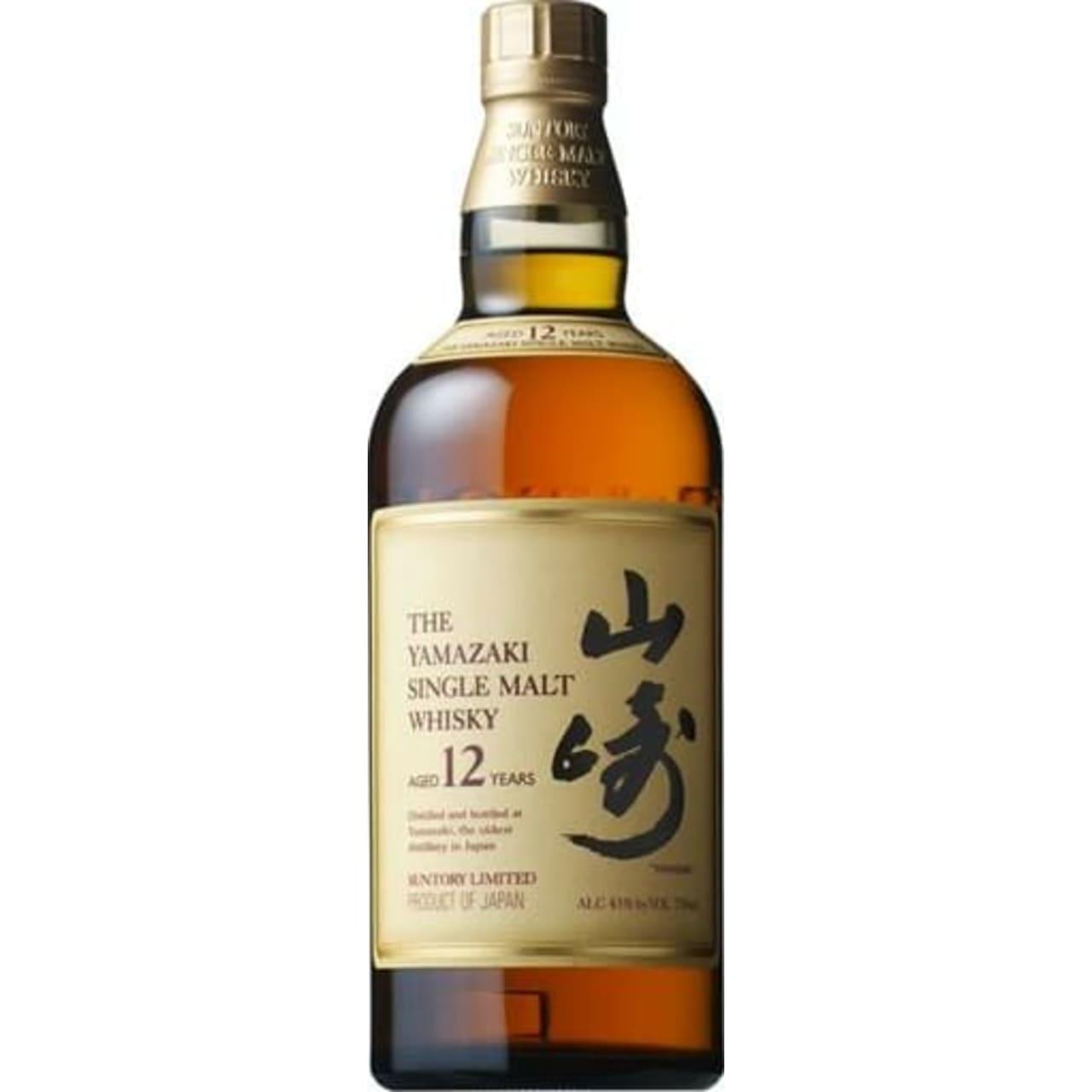 Product Image - Suntory Yamazaki 12yo Whisky