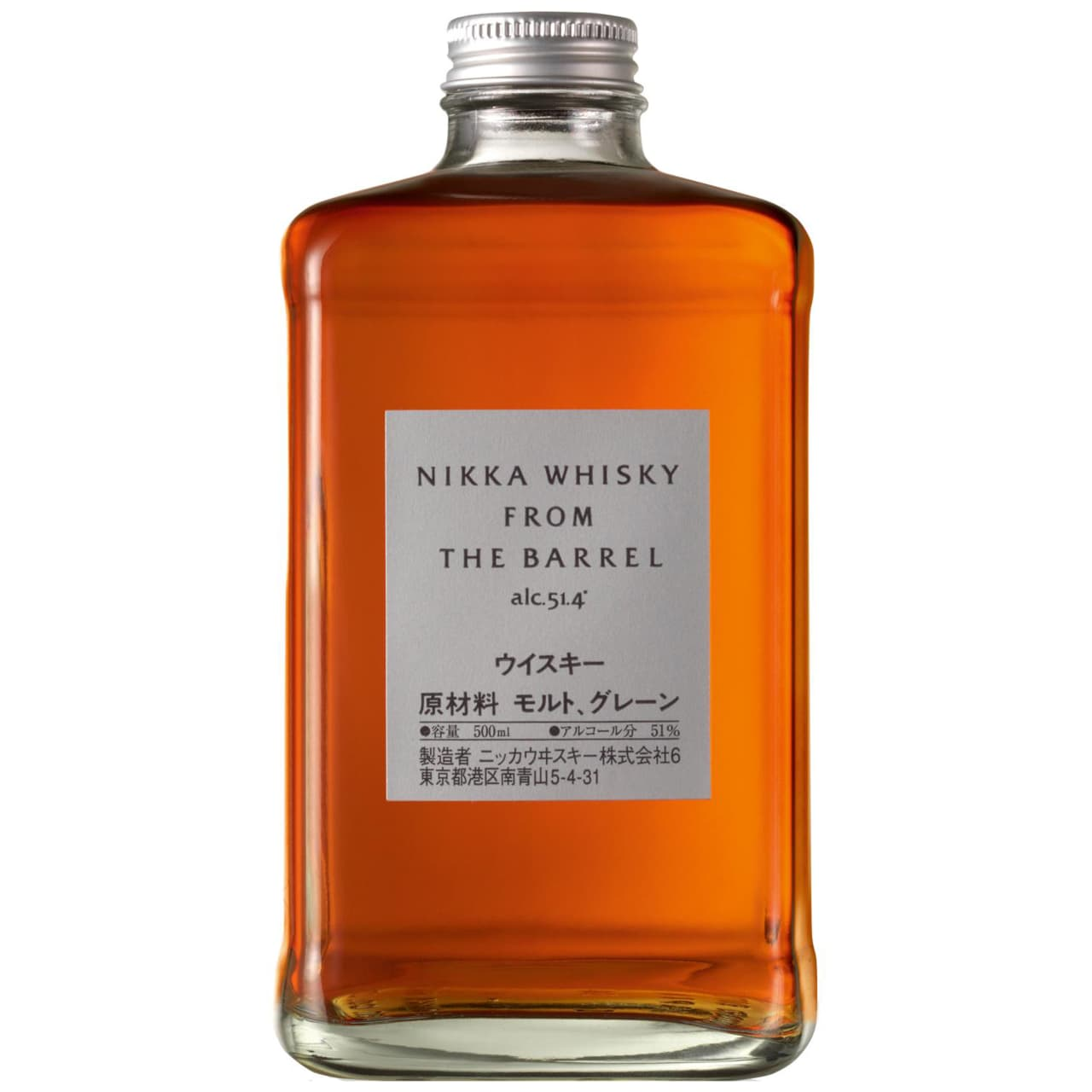 Product Image - Nikka From The Barrel Whisky