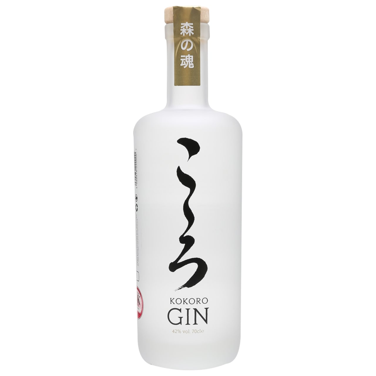 Product Image - Kokoro Gin