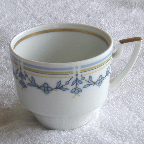 Demitasse (small) Porcelain Pirken Hammer (Czech) Cup