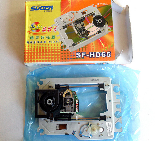 SUDER DVD Laser assembly - SF HD65 (DV34 1200W)