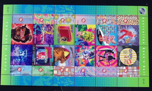 Stamps AUSTRALIAN ROCK N ROLL Minisheet MNH Early Years (12) 1998