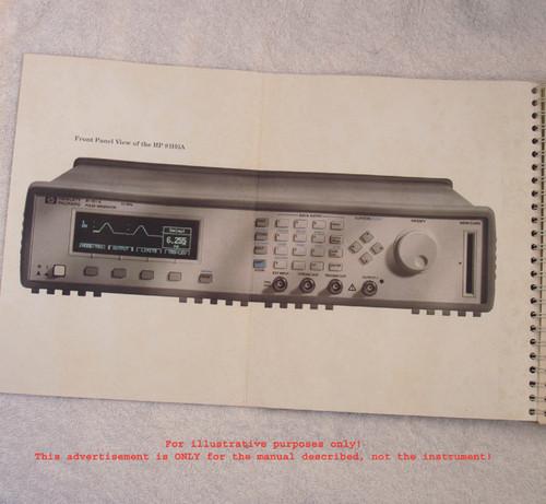 ORIGINAL HEWLETT PACKARD  81101A Pulse Generator Quick Start Manual