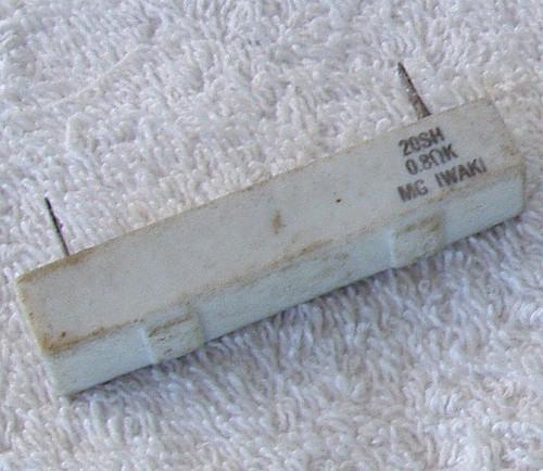 IWAKI 0.8 Ohm 20 Watt Wirewound CERAMIC BODY Fixed Resistor USED