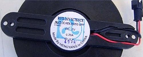 Circular Fan 12V 90mm (Brand New Old Stock)