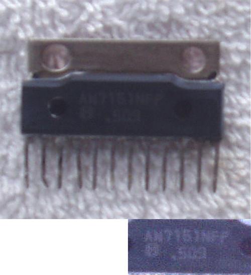 Integrated Circuit MATSUSHITA (PANASONIC)  AN7161NFP (SIP) Audio Amplifier