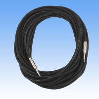50' Speaker Cable for MegaVox