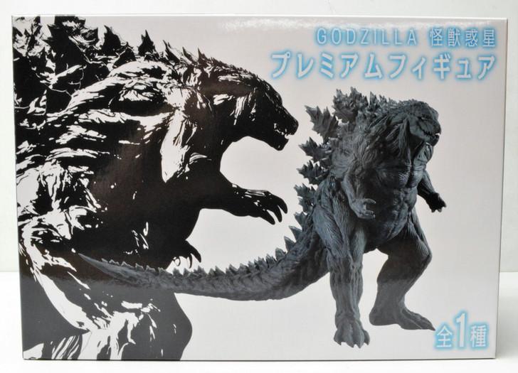 Godzilla Animated Series 2017 SEGA (Crane Game) Japan Exclusive Vinyl Figure