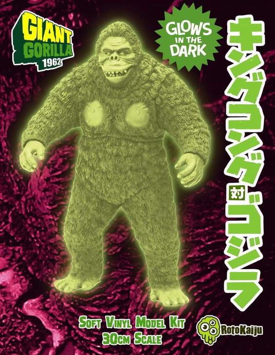 Rotokaiju Giant Gorilla 1962 GLOW Vinyl Model Kit