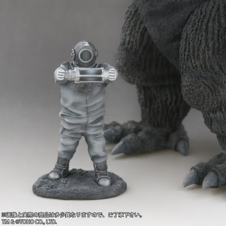 X-Plus Toho Dai-kaiju Series Godzilla 1954 RIC Exclusive version with Bonus Doctor Serizawa