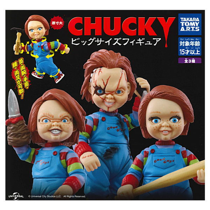 "Takara Japan Child's Play Chucky ""Big Size"" set of 3"