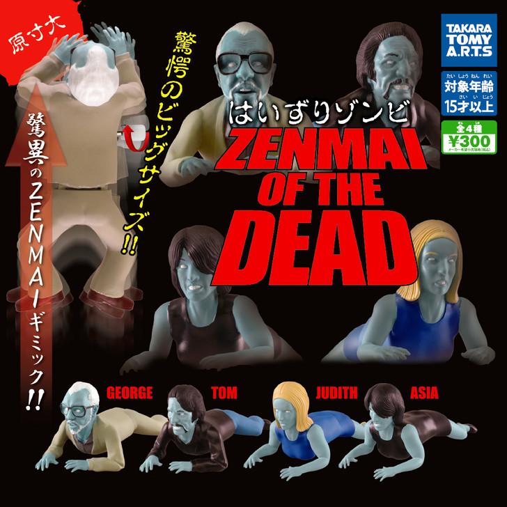 Takara Tomy Arts Zenmai of the DEAD Set of 4