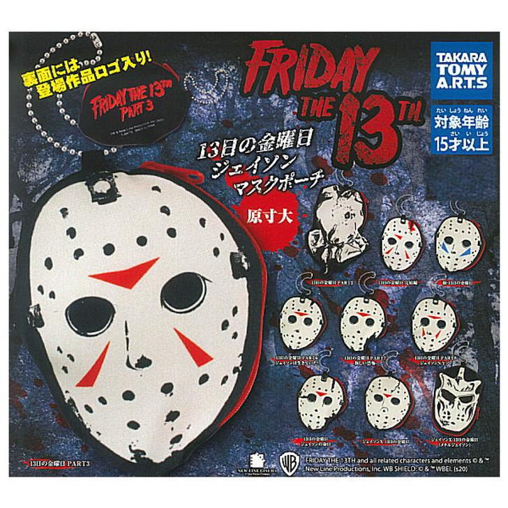 Takara Tomy Arts Friday the 13th Faces of Jason Set of 10