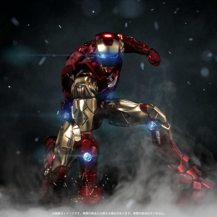 Sentinel Iron Man Fighting Armor Action Figure