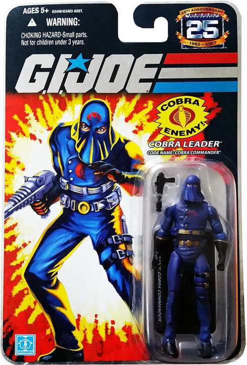 Hasbro GI Joe 25th Anniversary Cobra Commander