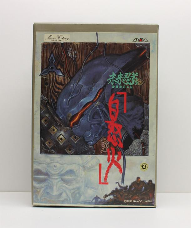 Max Factory Cyber Ninja Takayuki Takeya vinyl model kit