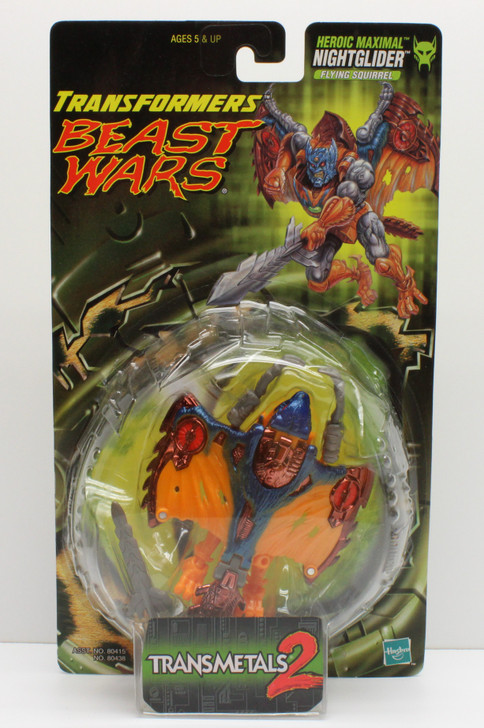Hasbro Transformers Beast Wars Transmetals II Nightglider (Open package)