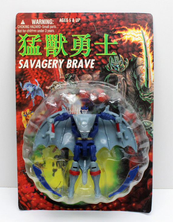 Transformers KO Beast Wars SAVAGERY BRAVE OPTIMUS PRIME