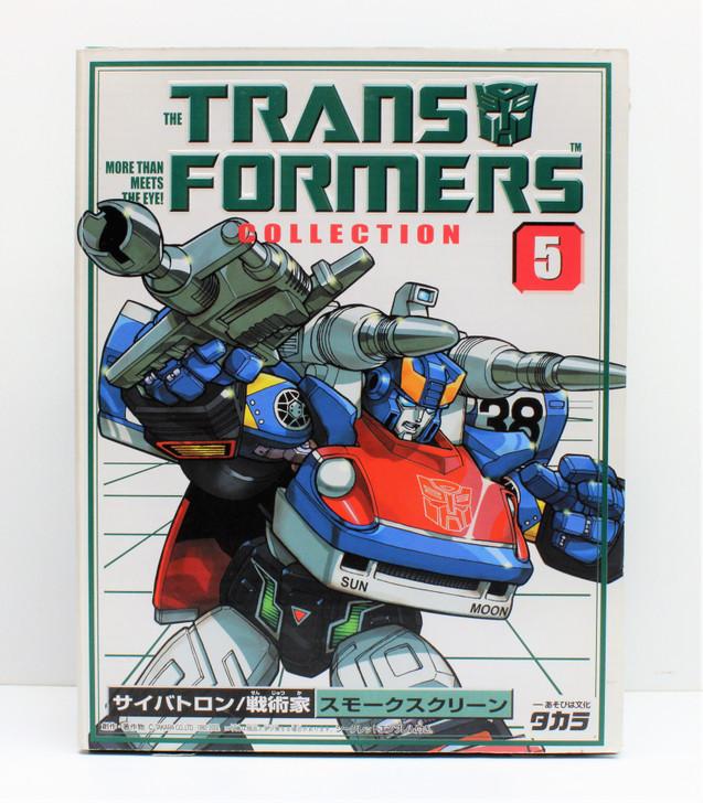 Takara Transformers G1 Collection Smokescreen #5