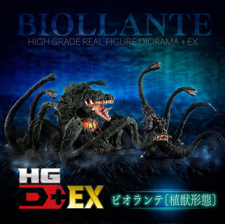 Bandai Biollante High Grade Real Figure Diorama + EX