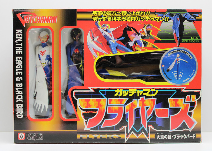 Tskuda Gatchaman Battle of the Planets Flying Fighters