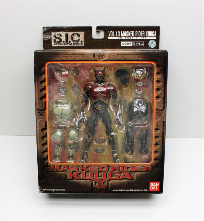 BanDai S.I.C. Masked Rider Kuuga Vol.13