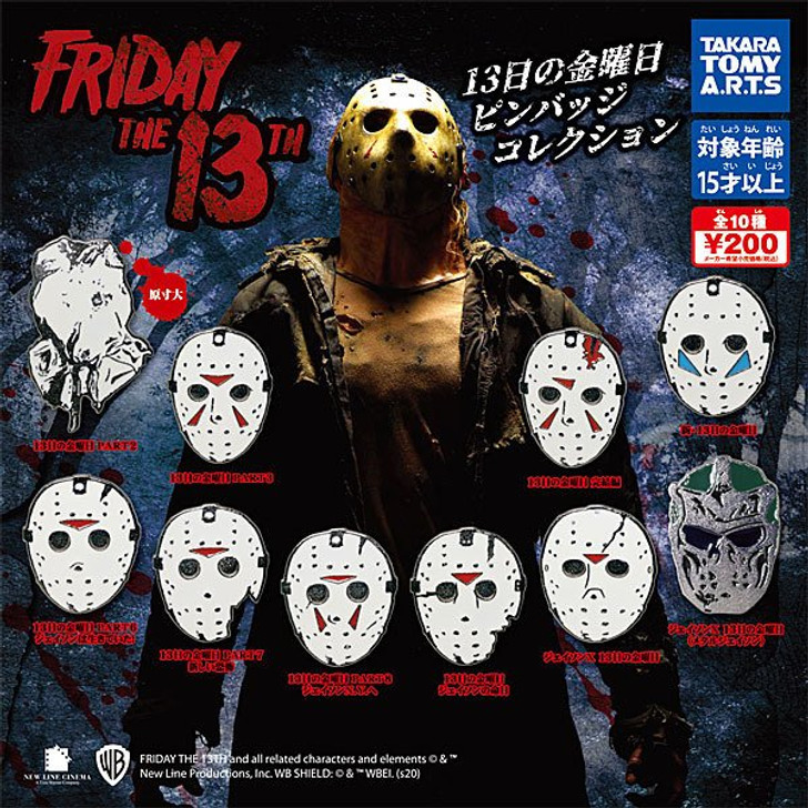 Takara Tomy Arts Friday the 13th Pin Set of 10