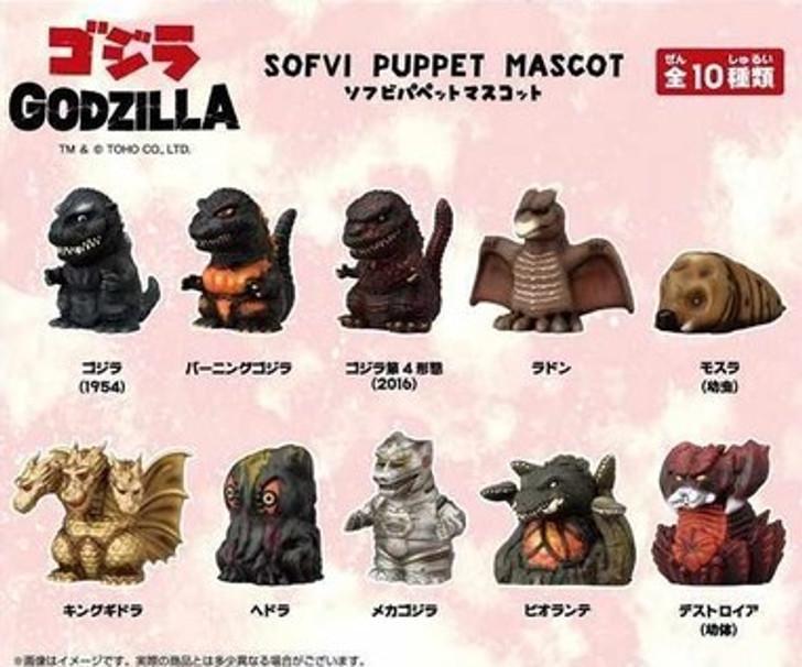 Ensky Godzilla Sofvi Puppet Mascot blind box figure case of 10