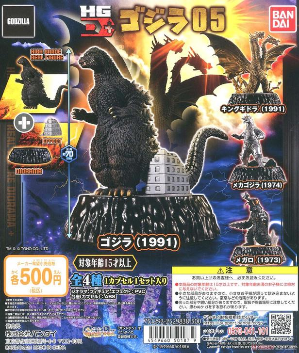 BanDai Godzilla High Grade HG Series 5 Gashapon blind box figure