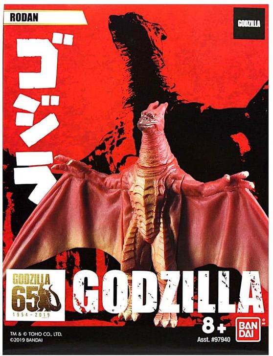 """BanDai Godzilla 65th Anniversary Rodan 3.5"""" Figure"""
