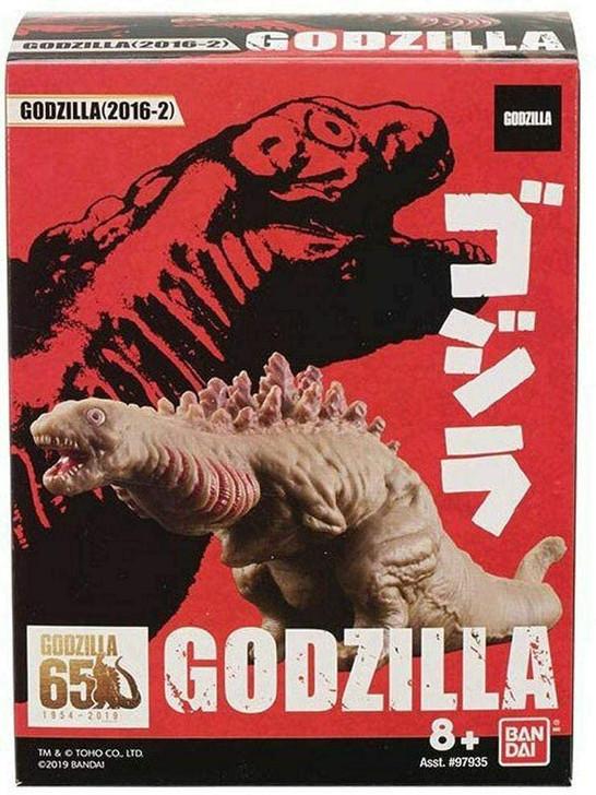 """BanDai Godzilla 65th Anniversary Godzilla Second Form (2016-2) 3.5"""" Figure"""