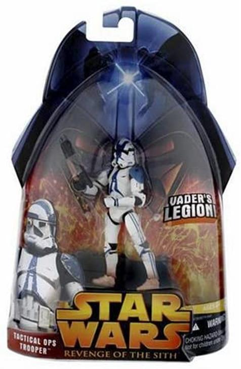 Star Wars Tactical Ops Trooper Vader's Legion Action Figure