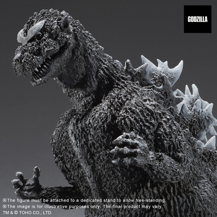 X-Plus Godzilla 1954 Gigantic Series favorite sculpt line