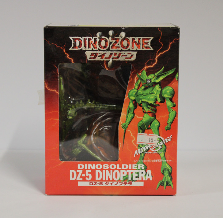 BanDai (1998) Dinozone Dinozaurs DZ-5 Dinoptera Dinosoldier