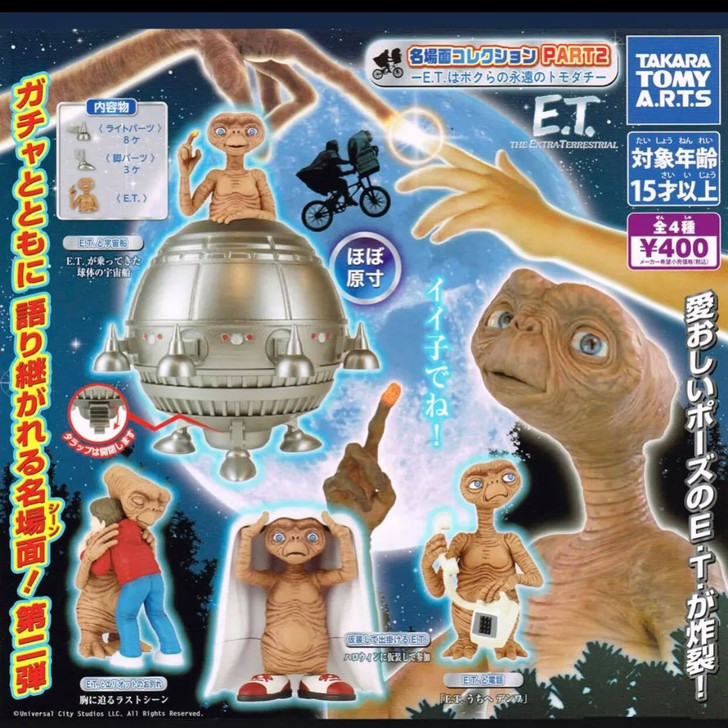 Takara Tomy Arts E.T. Famous Scene collection Set of 4