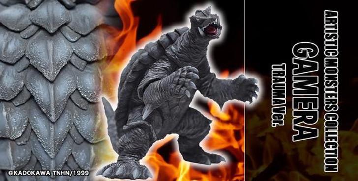 Artistic Monsters Collection Gamera 3 (1999) Trauma Gamera