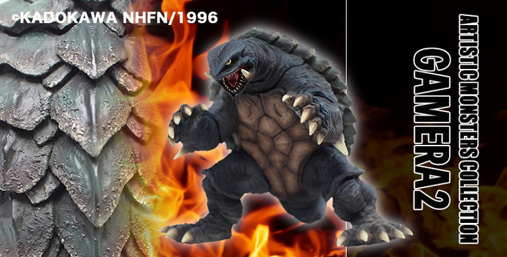 Artistic Monsters Collection Gamera 2 (1996)