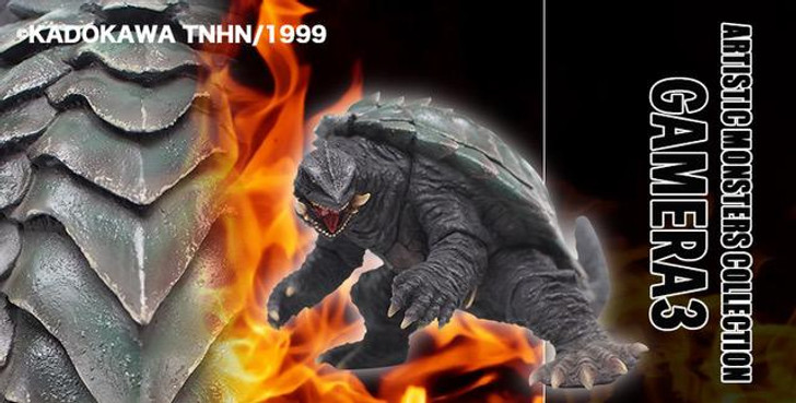 Artistic Monsters Collection Gamera 3 (1999)