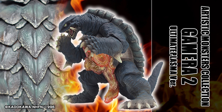 Artistic Monsters Collection AMC Gamera 2 (1996) Ultimate Plasma Version