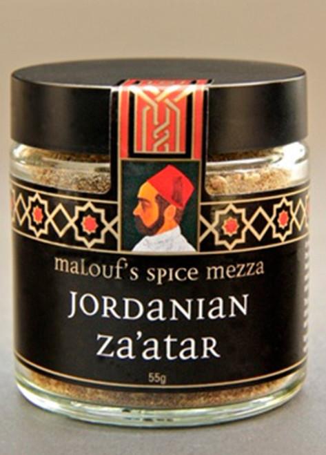 Malouf Spice Mezze Jordanian Zaatar