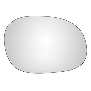 Right Hand Drivers Side Peugeot 206 1998-2010 Convex Wing Door Mirror Glass