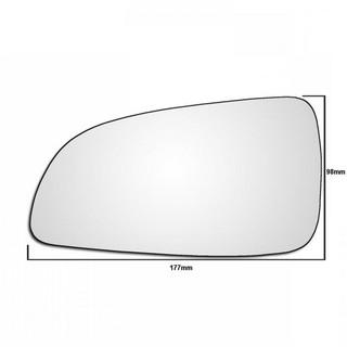 Left Hand Vauxhall Astra 'H' 2004-2009 Wing Door Mirror Glass inc Van, SXI (FSP)