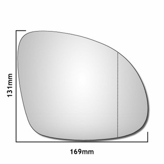 Right Hand Driver Side VW Tiguan Mk1 2007-2016 Wide Angle Wing Door Mirror Glass