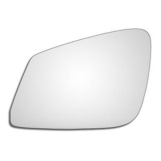 Left Hand Passenger Side BMW X1 F48 2012-2020 Convex Wing Door Mirror Glass