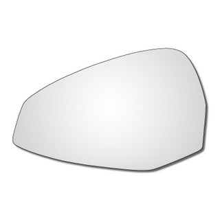 Left Hand Passenger Side Audi A4 / S4 B9 2015-2019 Convex Wing Door Mirror Glass